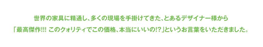 レチューザ【コテージキューブ】
