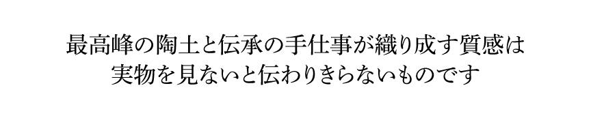 トスカーナ【ファッシャ・アルタ H40】